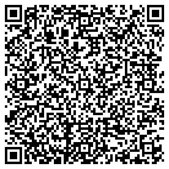 QR-код с контактной информацией организации ВОЛГАРЕГИОНХИМ
