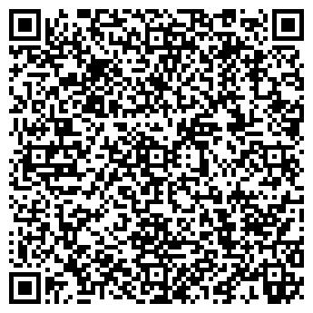 QR-код с контактной информацией организации ГАЗЭНЕРГОМОНТАЖ, ООО