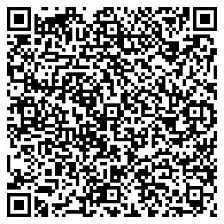 QR-код с контактной информацией организации ХОЛОД М-Н