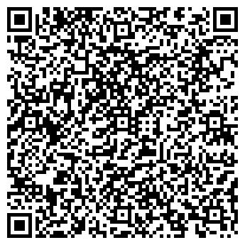 QR-код с контактной информацией организации АРЧАКОВА Н.А., ИП