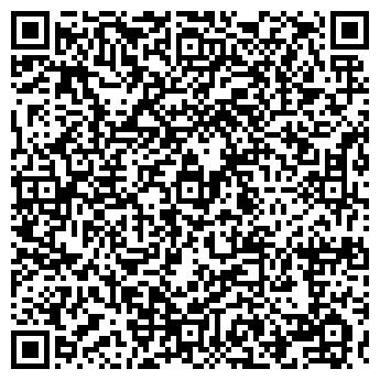 QR-код с контактной информацией организации ВОЛЖАНИН ПЛЮС, ООО