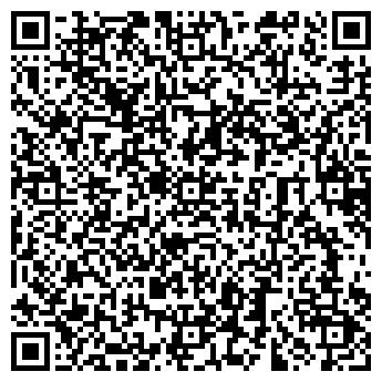 QR-код с контактной информацией организации A & T TRADE ВОЛГОГРАД