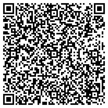QR-код с контактной информацией организации СТУДИЯ AUTO-SOUND