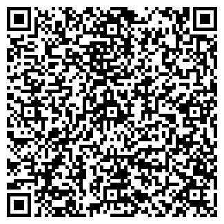 QR-код с контактной информацией организации АРКОНТ