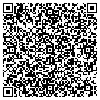 QR-код с контактной информацией организации АРКОНТ ШИНА, ООО
