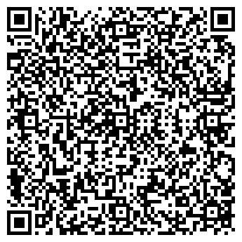 QR-код с контактной информацией организации МАРГО ПЛЮС