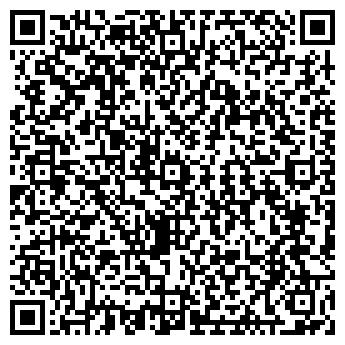 QR-код с контактной информацией организации ЯРДА В. В.