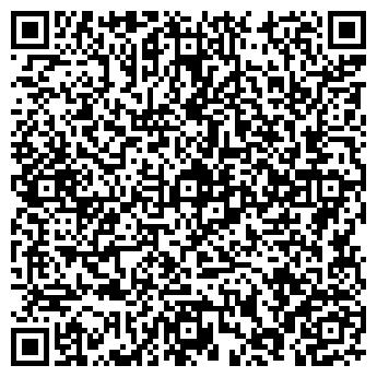 QR-код с контактной информацией организации 700 ШИН, ООО
