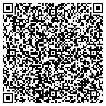 QR-код с контактной информацией организации ТОЙОТА ТСУСЁ ТЕХНИКА, ООО