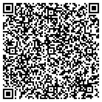 QR-код с контактной информацией организации ООО КРАН-СЕРВИС