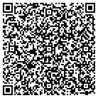 QR-код с контактной информацией организации ООО СТРОЙМАТЕРИАЛЫ, ЗАВОД
