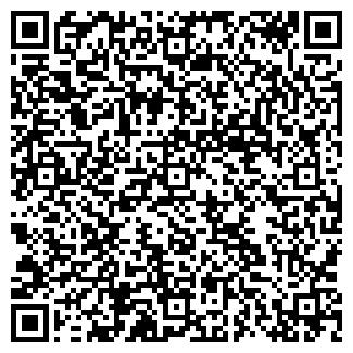 QR-код с контактной информацией организации ООО РЭМ
