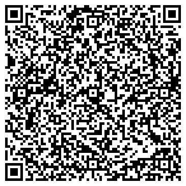 QR-код с контактной информацией организации ООО «СТИЛЛЕЙС»