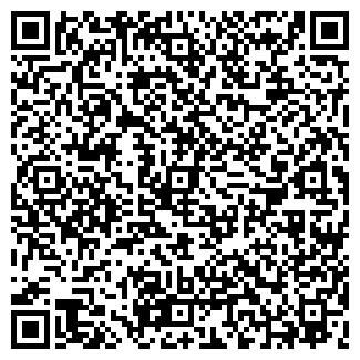 QR-код с контактной информацией организации АЛФИН, ЗАО