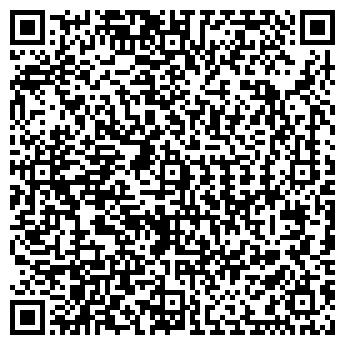 QR-код с контактной информацией организации РЕМИКОНТ, ООО