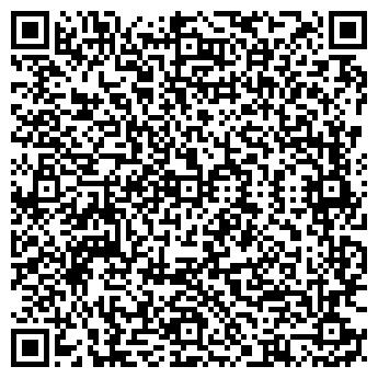 QR-код с контактной информацией организации СТИЛЬ-ЭКС, ООО