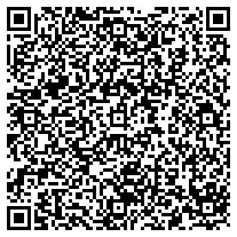 QR-код с контактной информацией организации СТРОЙТЕХНОМОНТАЖ, ООО