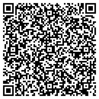 QR-код с контактной информацией организации ЭКОСПОРТ