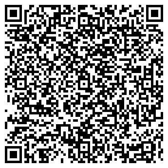 QR-код с контактной информацией организации № 2 ЗАВОД ЖБИ, ЗАО