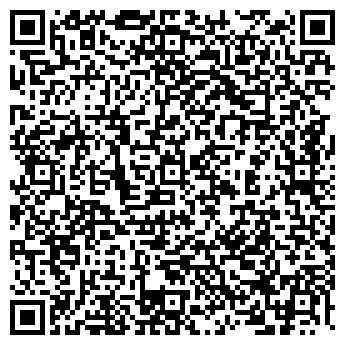 QR-код с контактной информацией организации АЛКОН ПЛЮС, ООО