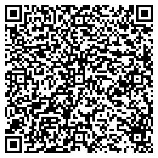 QR-код с контактной информацией организации ВАРТЕКС, ООО