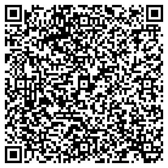 QR-код с контактной информацией организации ВОЛГОГРАДСТРОЙМОНТАЖ