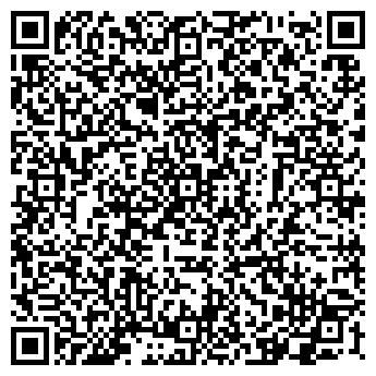 QR-код с контактной информацией организации ШКОЛА № 903