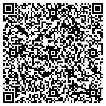 QR-код с контактной информацией организации ВОЛГОГРАД-БЕТОНПРОМ, ООО