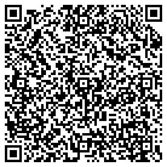 QR-код с контактной информацией организации ВОЛГОХИМТРАНС, ООО