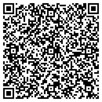 QR-код с контактной информацией организации КРОТОС, ООО