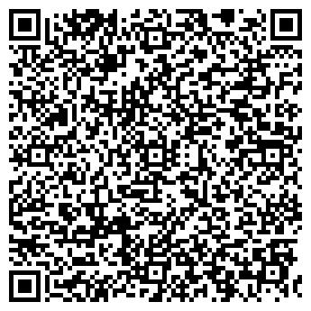 QR-код с контактной информацией организации КУЛЬЧЕНКО