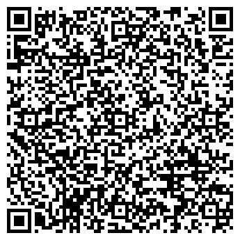 QR-код с контактной информацией организации МАГАЗИН ФИРМЫ СТЕГО