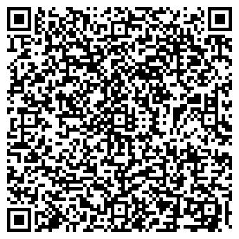 QR-код с контактной информацией организации ПОПОВ Д. А.