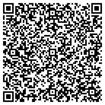 QR-код с контактной информацией организации СИГМАТИК, ООО