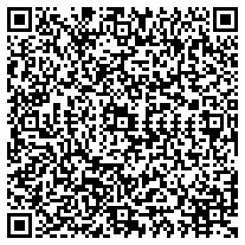 QR-код с контактной информацией организации ТАНАИС И К, ООО
