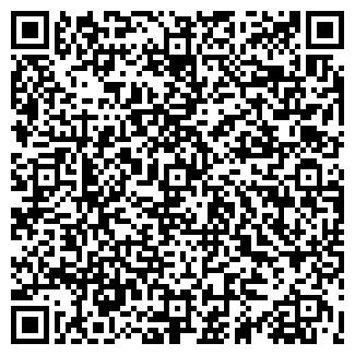 QR-код с контактной информацией организации ТРЕЗОР