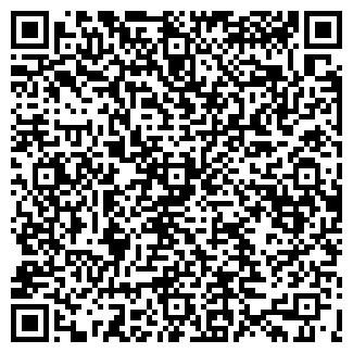 QR-код с контактной информацией организации ЭЛЬХОР
