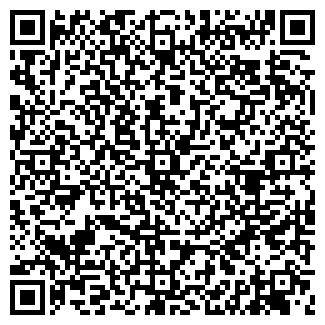 QR-код с контактной информацией организации ЭРК, ЗАО