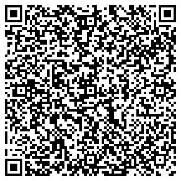 QR-код с контактной информацией организации ООО ТОТАЛ-В