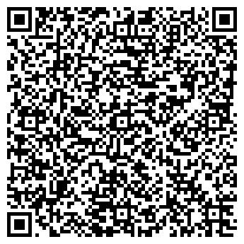 QR-код с контактной информацией организации ООО ВИЗАВИ-2000