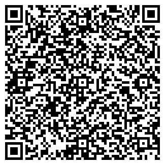 QR-код с контактной информацией организации ООО КВАРК