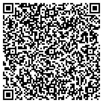 QR-код с контактной информацией организации ЛЕМЕШКИН С.А.