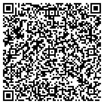QR-код с контактной информацией организации БЕЛАЯ РОЗА, ООО