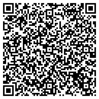 QR-код с контактной информацией организации ЭКО ПЕРСЕЙ