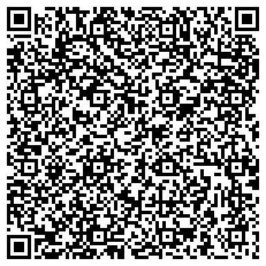 QR-код с контактной информацией организации ООО ВОЛГОГРАДСКОЕ БЮРО ПУТЕШЕСТВИЙ И ЭКСКУРСИЙ