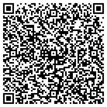 QR-код с контактной информацией организации ИНТЕРКУРОРТСЕРВИС - ФЛАЙТ