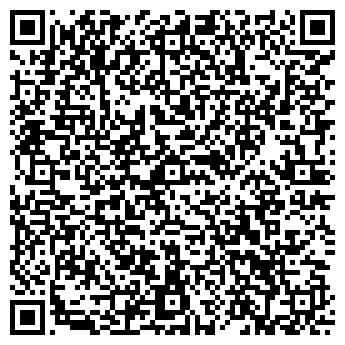 QR-код с контактной информацией организации ИНСАТКОМ-В