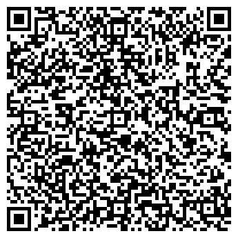 QR-код с контактной информацией организации ТОРЭКС ПЛЮС, ООО