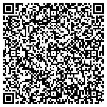 QR-код с контактной информацией организации ГЭНДАЛЬФ, ООО