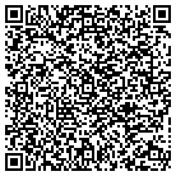 QR-код с контактной информацией организации ДВОЙНОЙ СОФТ